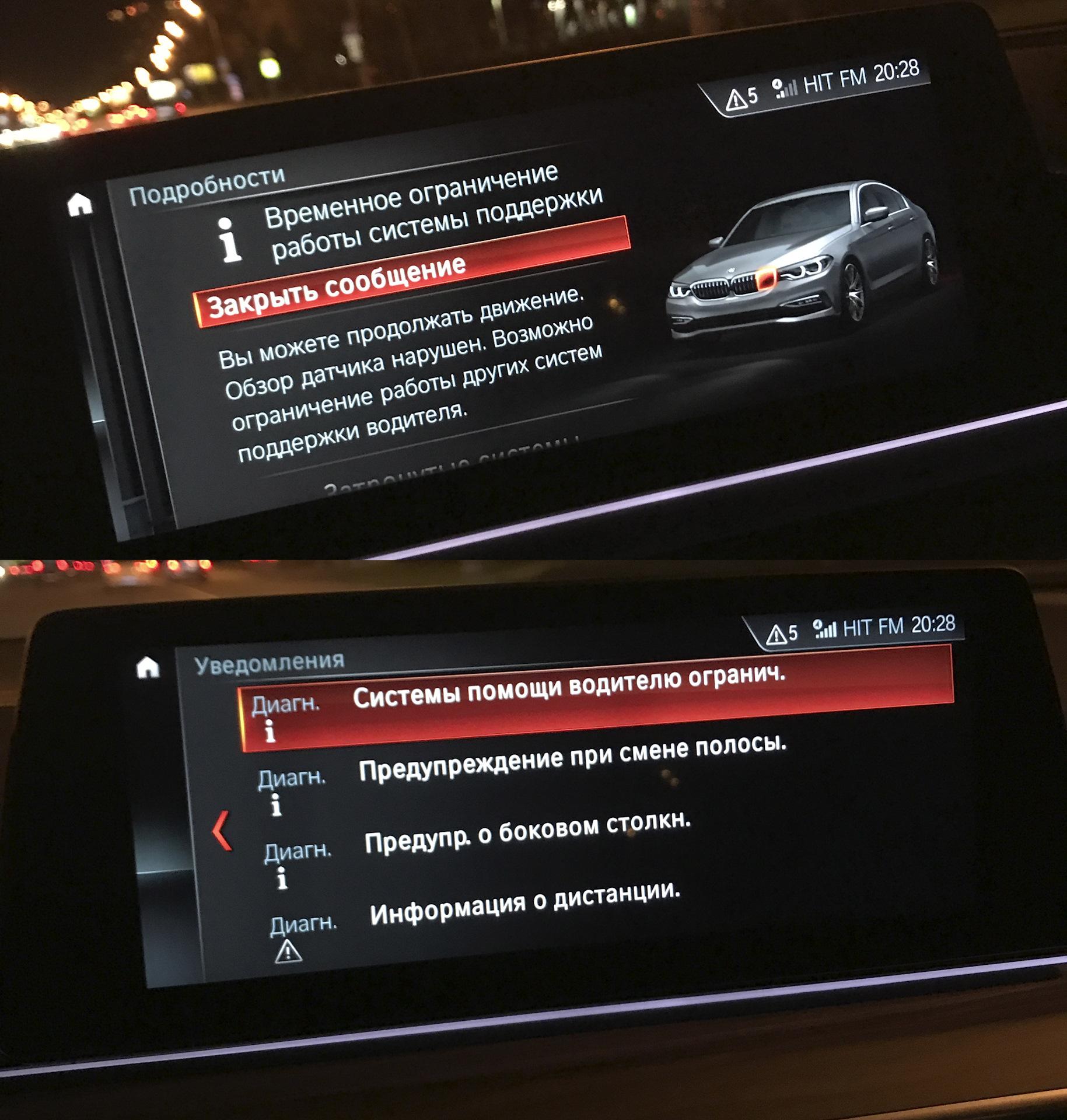 Электроники для авто своими руками