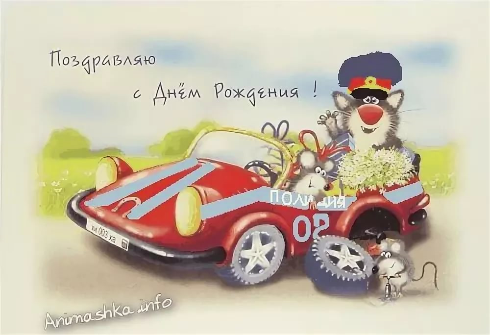 Фото открытку, открытка для автошколы