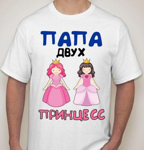 хотела это картинки про дочь и отца с надписью украинскому службовцу так