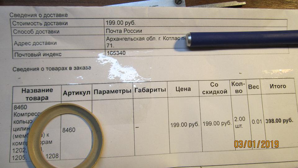 K0AAAgLVnOA-960.jpg