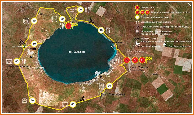 Озеро эльтон на карте россии фото