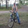 Спойлер задней двери. на Subaru Outback (BP). Купить в городе Красноярск на DRIVE2