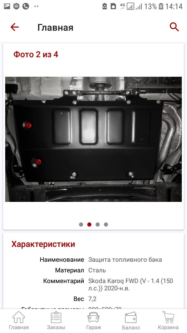 KQAAAgOPC-A-960.jpg