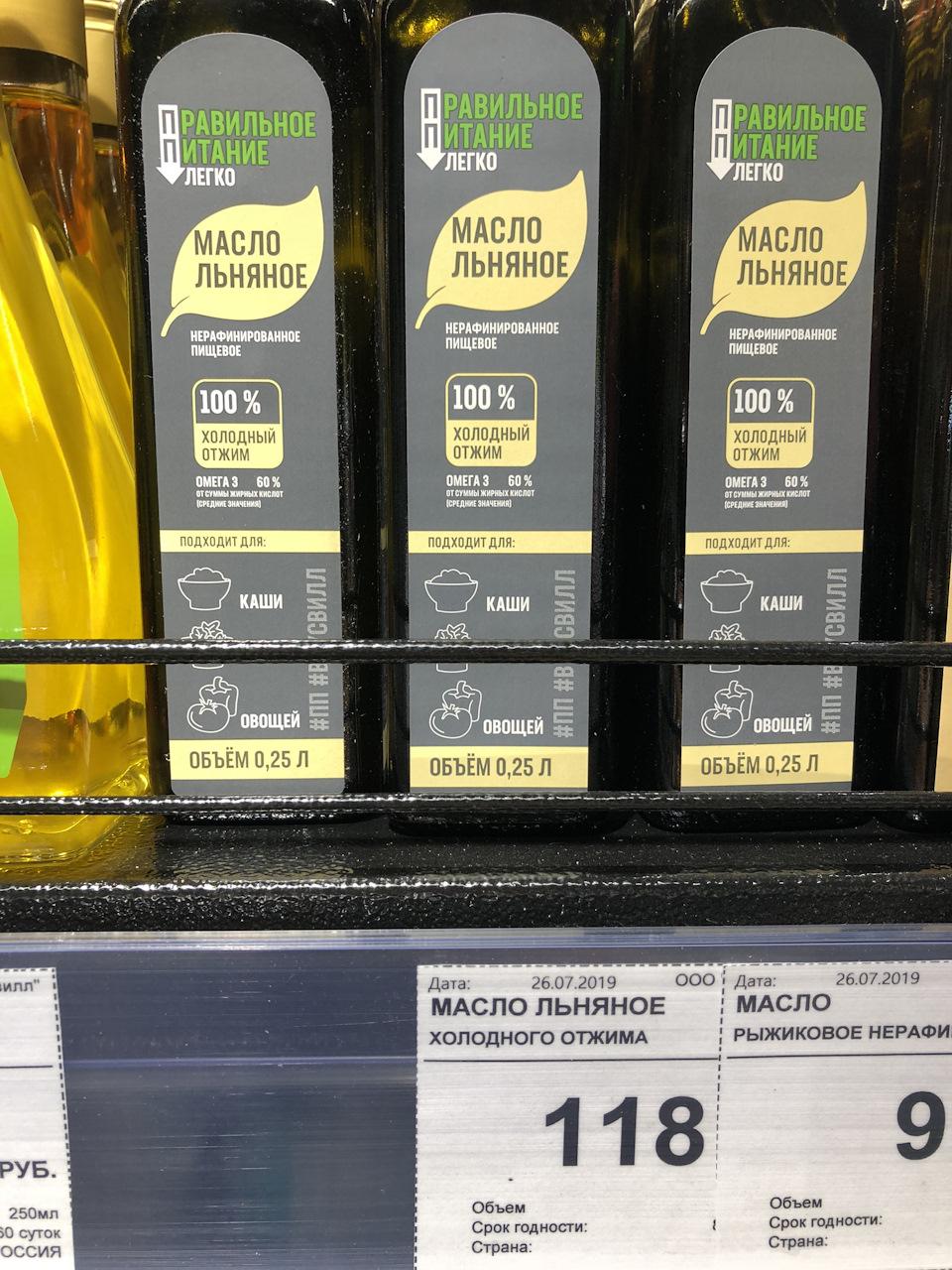 льняное масло в капсулах для похудения жбу