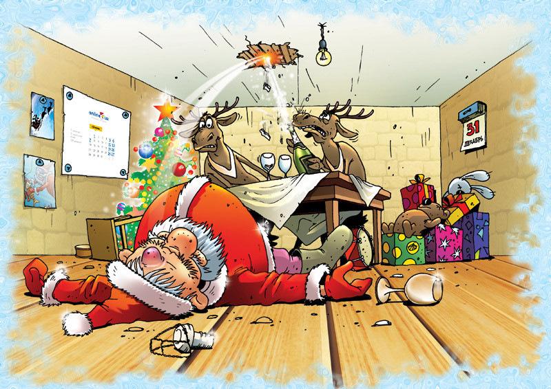там, где смешные картинки про рождество максимального наслаждения данной