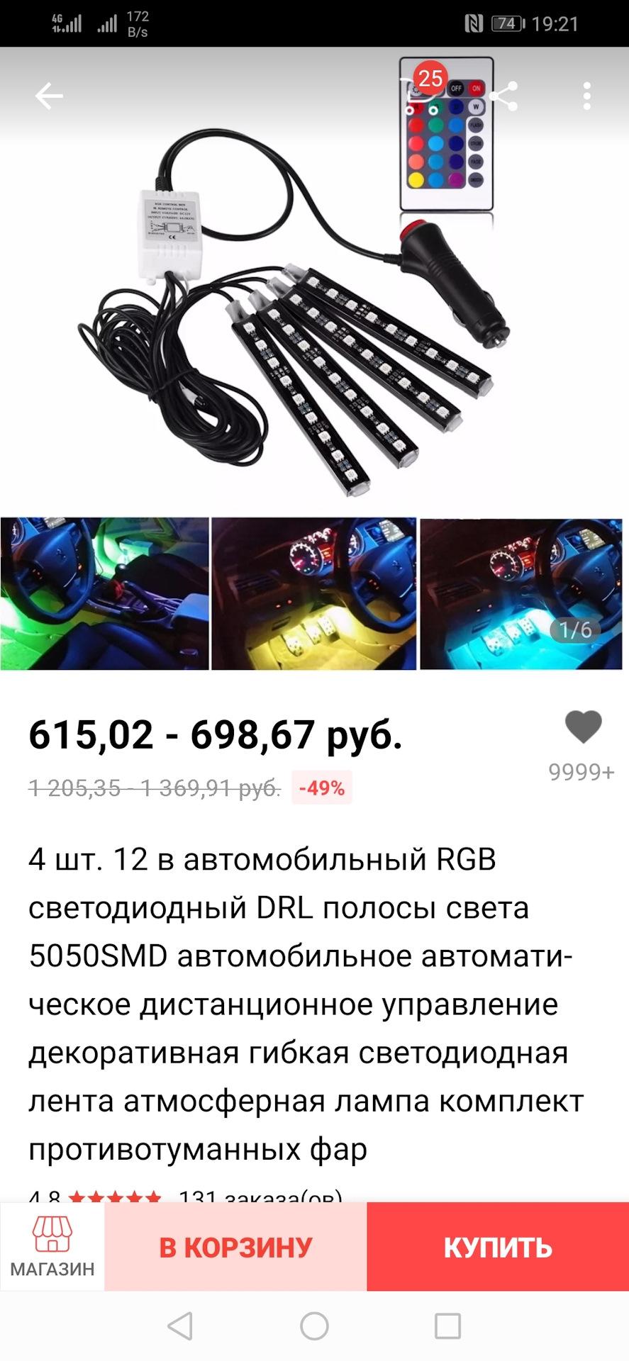 LYAAAgOevuA-960.jpg