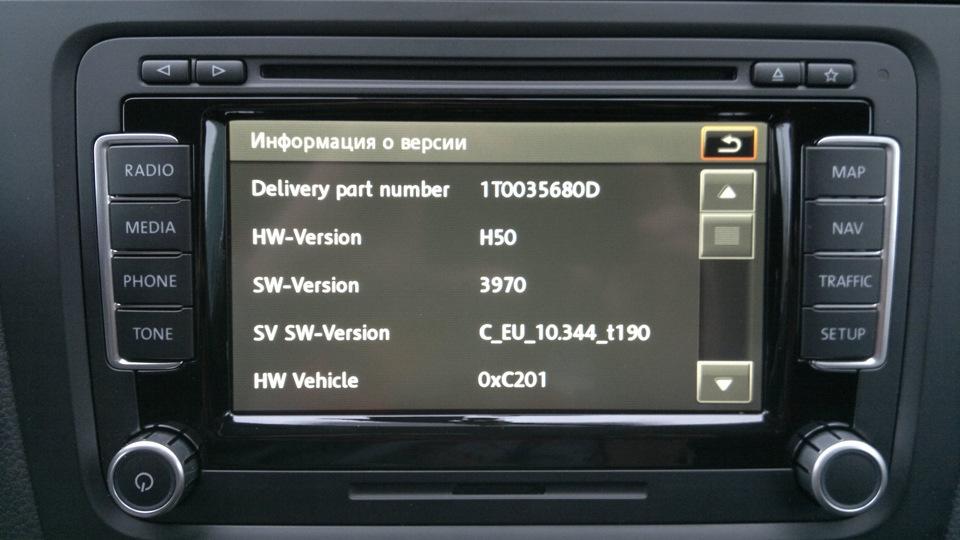 Гид по прошивкам RNS-510/Columbus/Seat Media System (обновлено 10 04