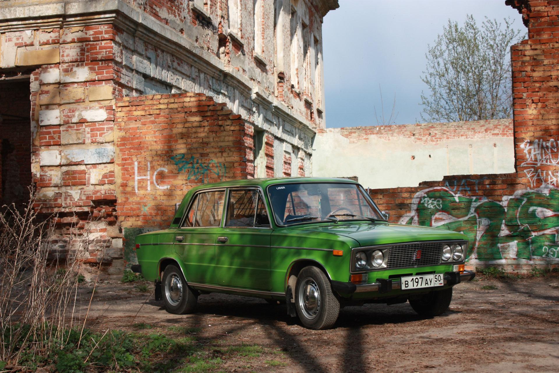 хозяином арсенала дальнегорск дром жигули москвич фото для фотографий можно