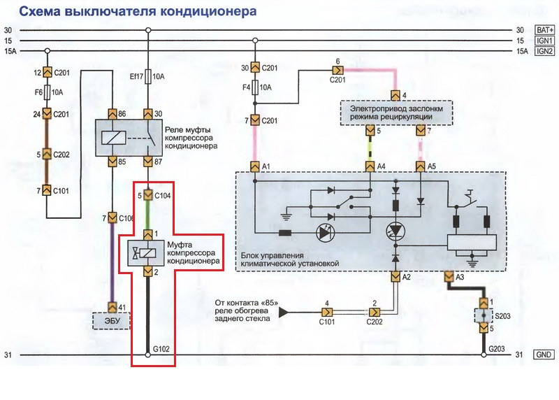 Лачетти установка кондиционера установка кондиционера на приору
