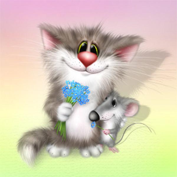 Картинки муж, открытки мышь с котом