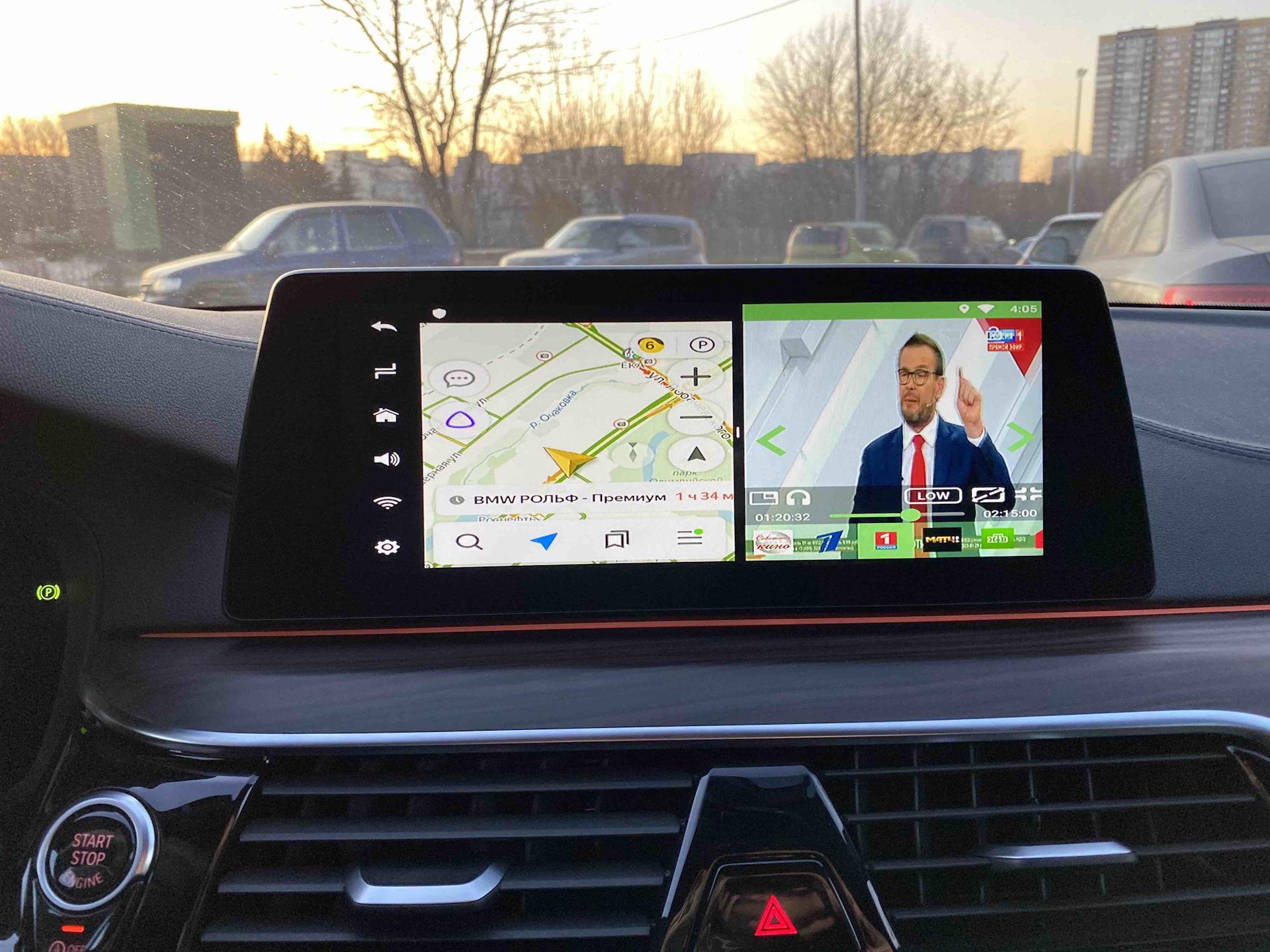 Андроид Навигация для БМВ 5