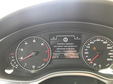 Поломка Audi A6 (C7) — отзывы и личный опыт на DRIVE2