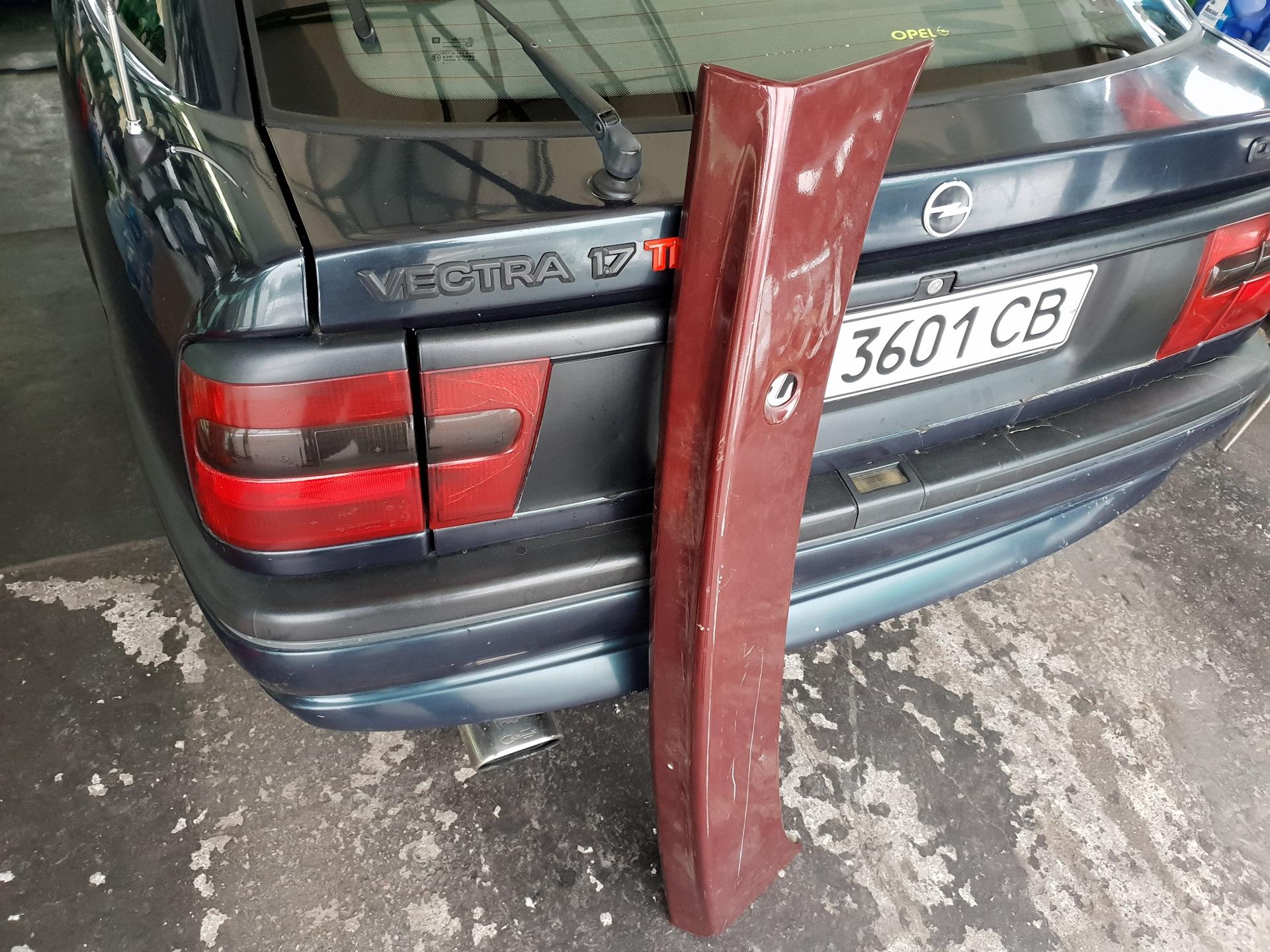 Крышка багажника дырка vectra