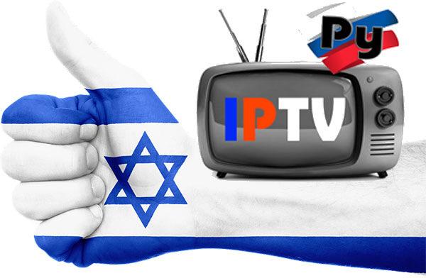 Iptv телевидение в израиле нтв плюс красноярск офис