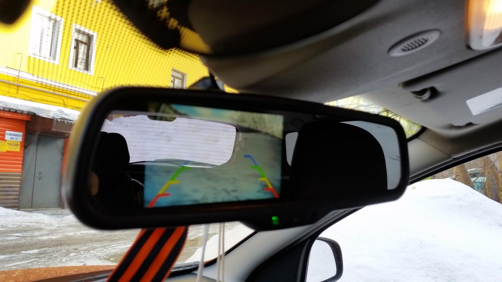 Зеркало с регистратором и камерой заднего вида рено дастер какой недорогой регистратор лучше купить в машину