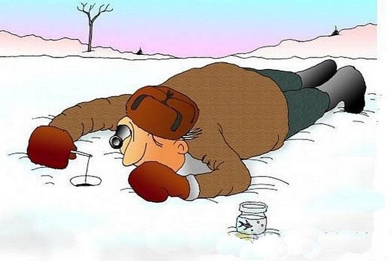 Зимняя рыбалка картинка юмор