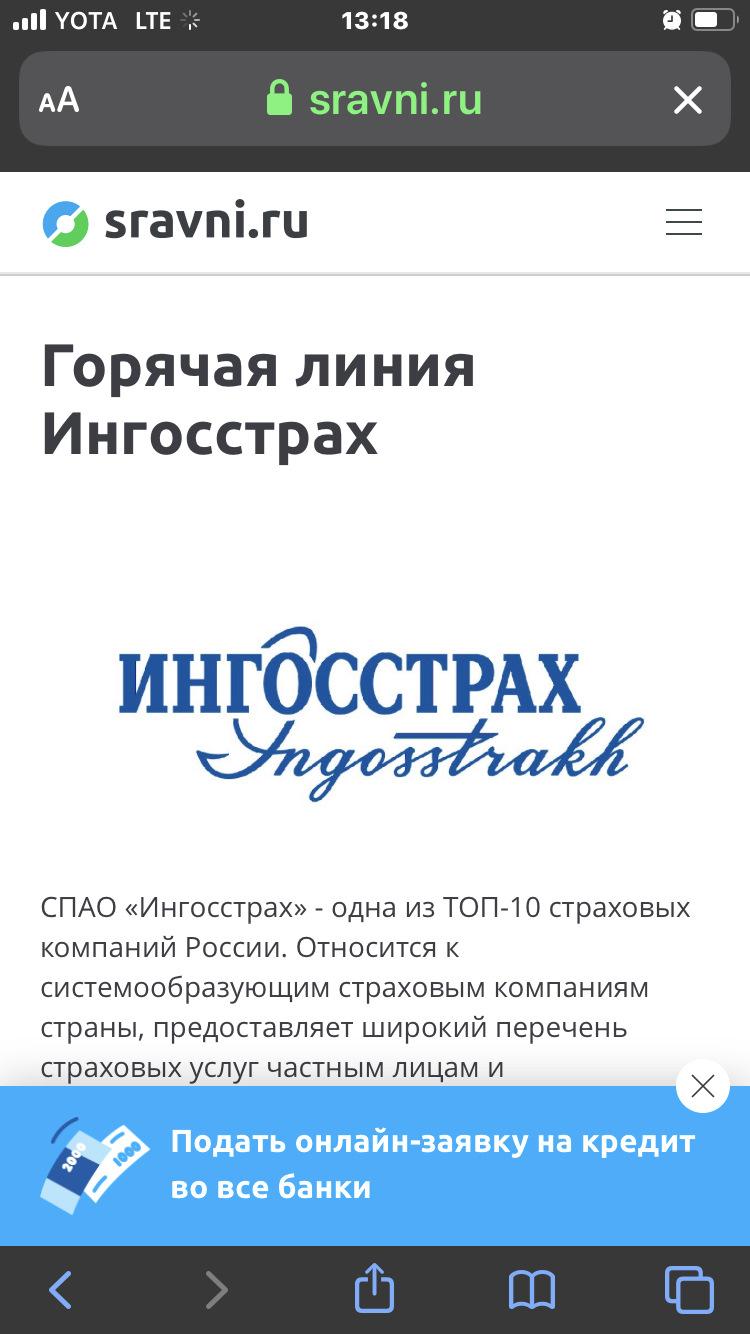 Совкомбанк кредит наличными под 0 процентов условия