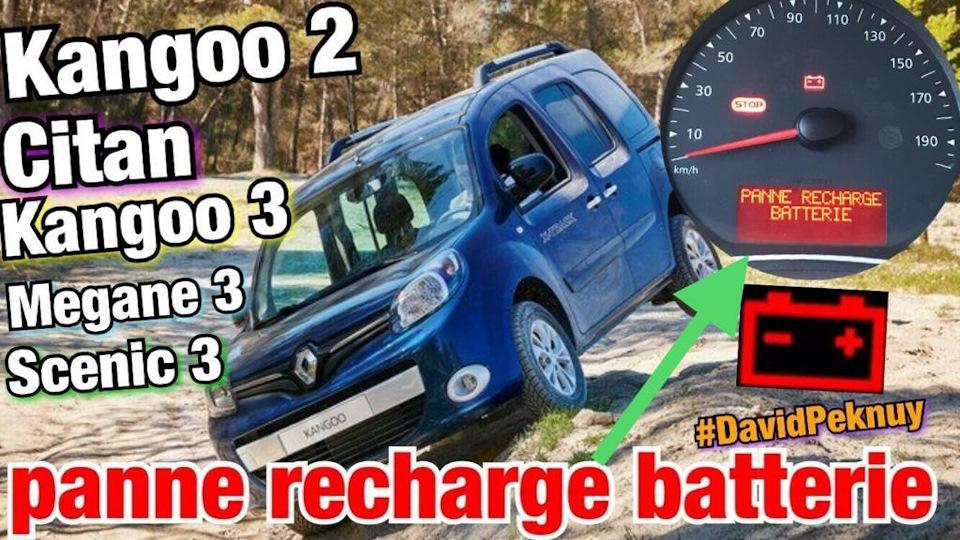 Renault Panne Recharge Batterie Kangoo 3 Citan Kangoo 2