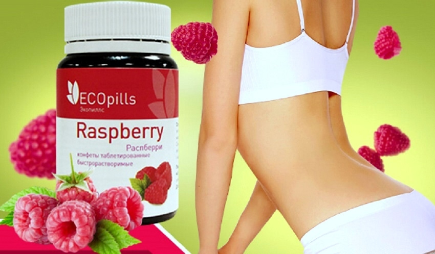 Raspberry Средство Для Похудения. Малиновое похудение EcoPills Raspberry с реальными отзывами