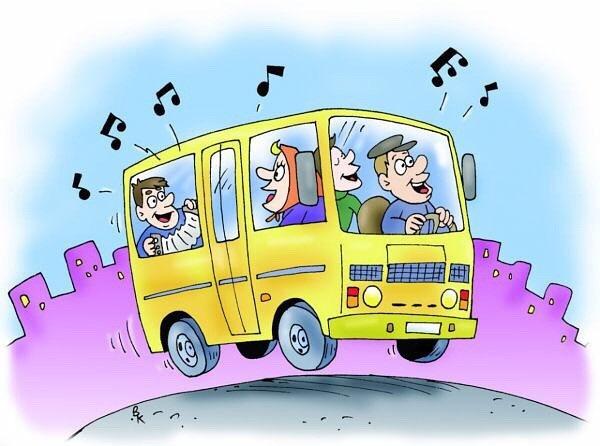 Открытки подружке, рисунки автобусов прикольные