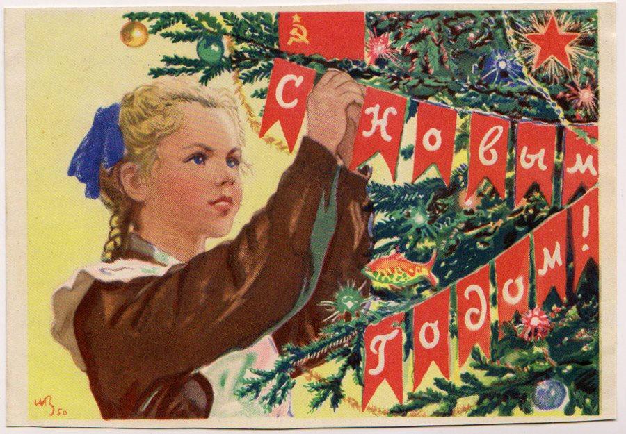 сплошной открытки послевоенных годов очень эффективно удобно