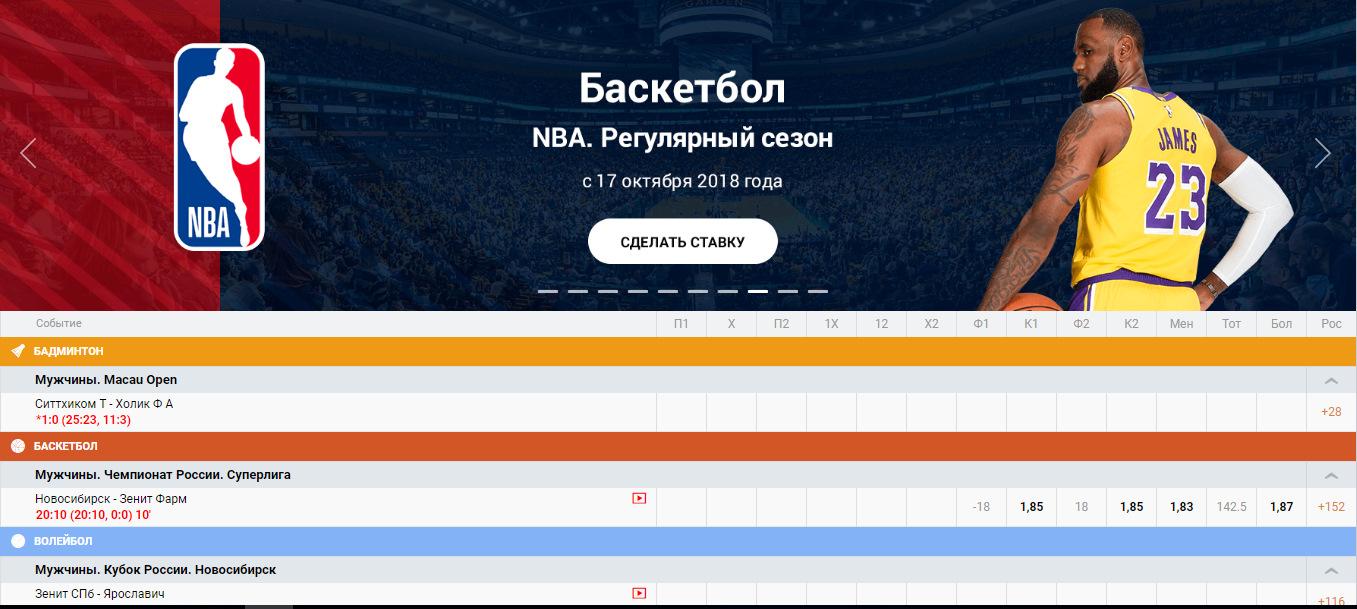 Зенит ставки на спорт красноярск онлайн прогнозы на спорт fonbet