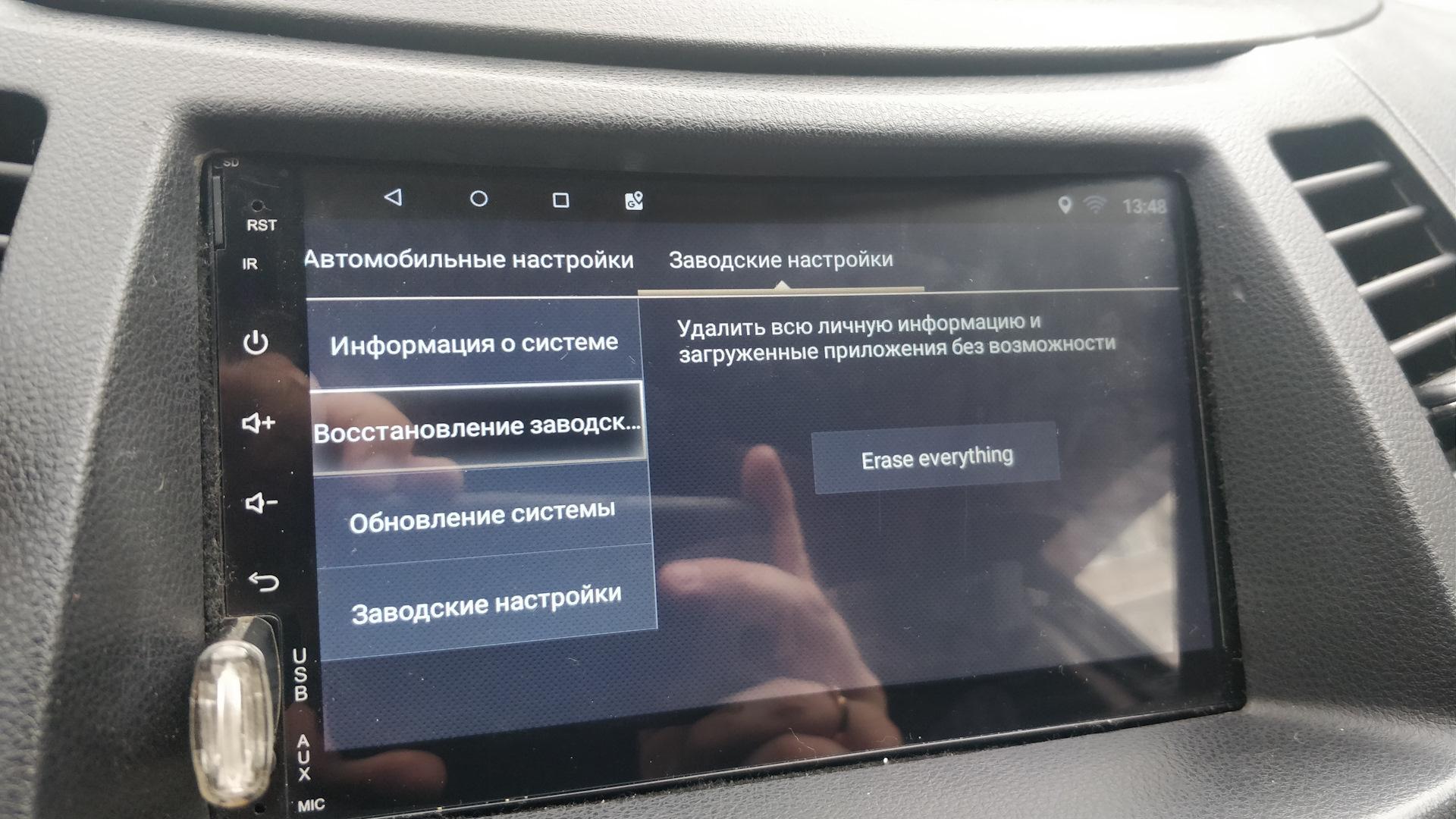 Запись 5  Android магнитола Quad-Core T3 K2001M  Сброс