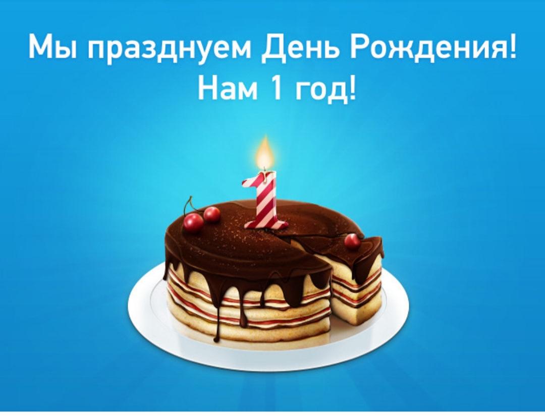 Поздравления с днем магазина годовщиной юбилеем