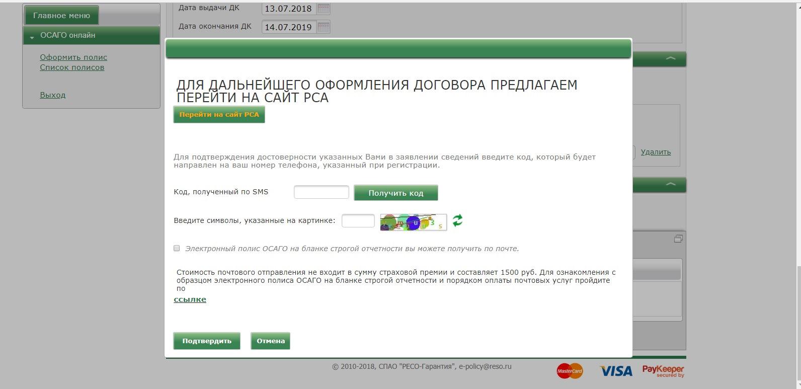 займы без банка онлайн без отказа