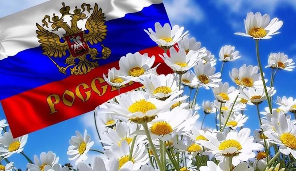 Картинка с днем россии для детей, днем рождения прикольные