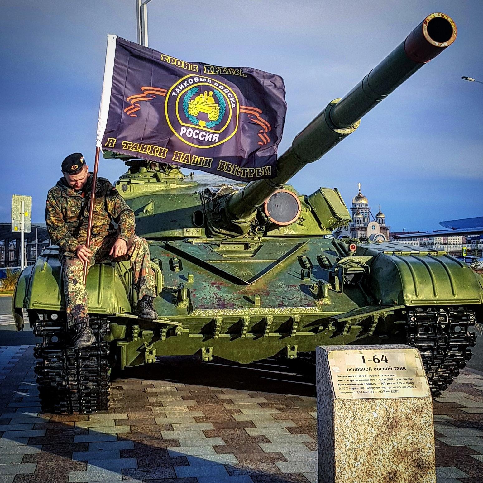 фото танкиста с праздником родители