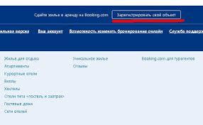Банки казахстана кредиты без залога