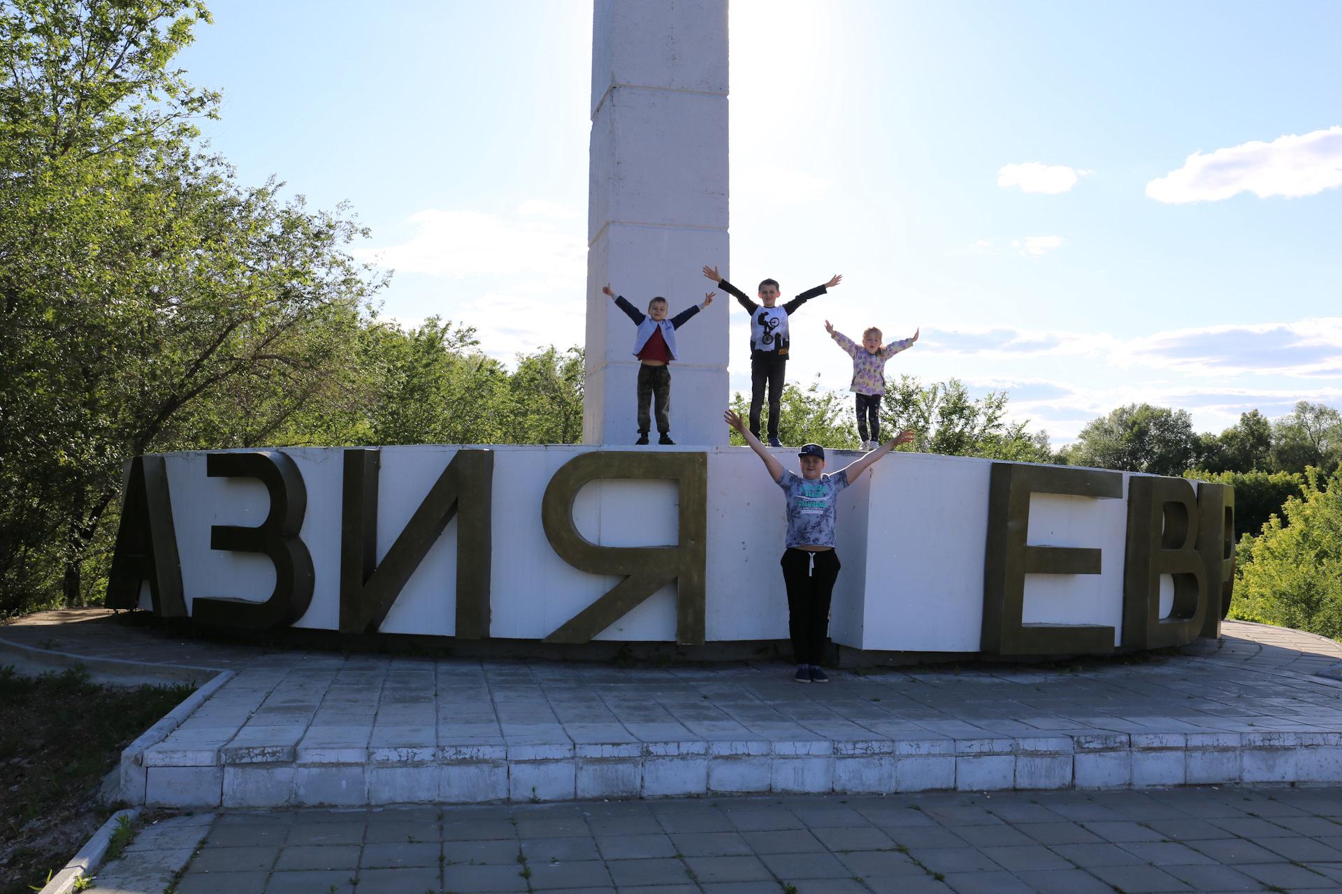 Прикольные картинки оренбург, день картинки надписями