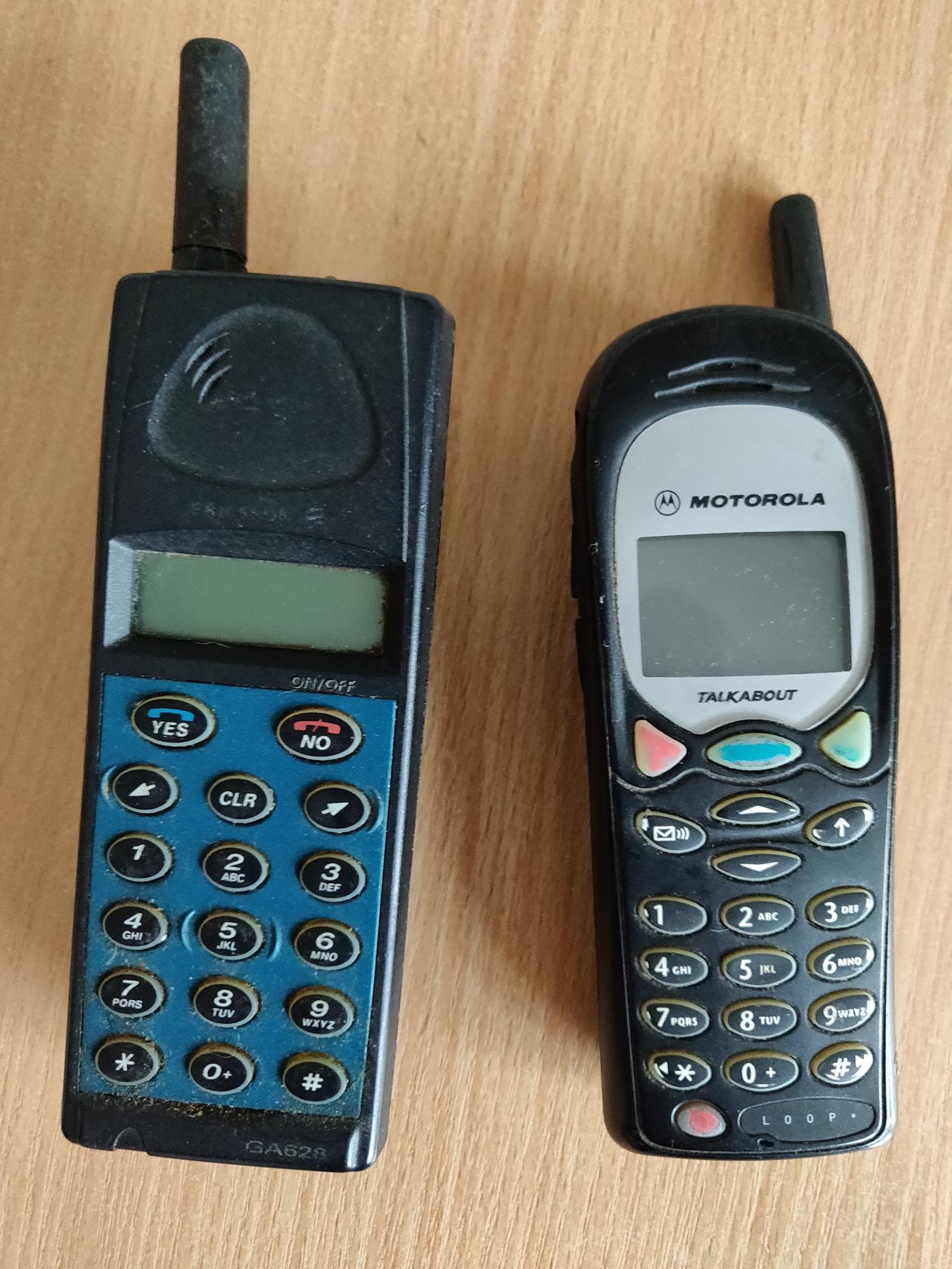 сгинула фото найденного телефона из прошлого ротонда российский