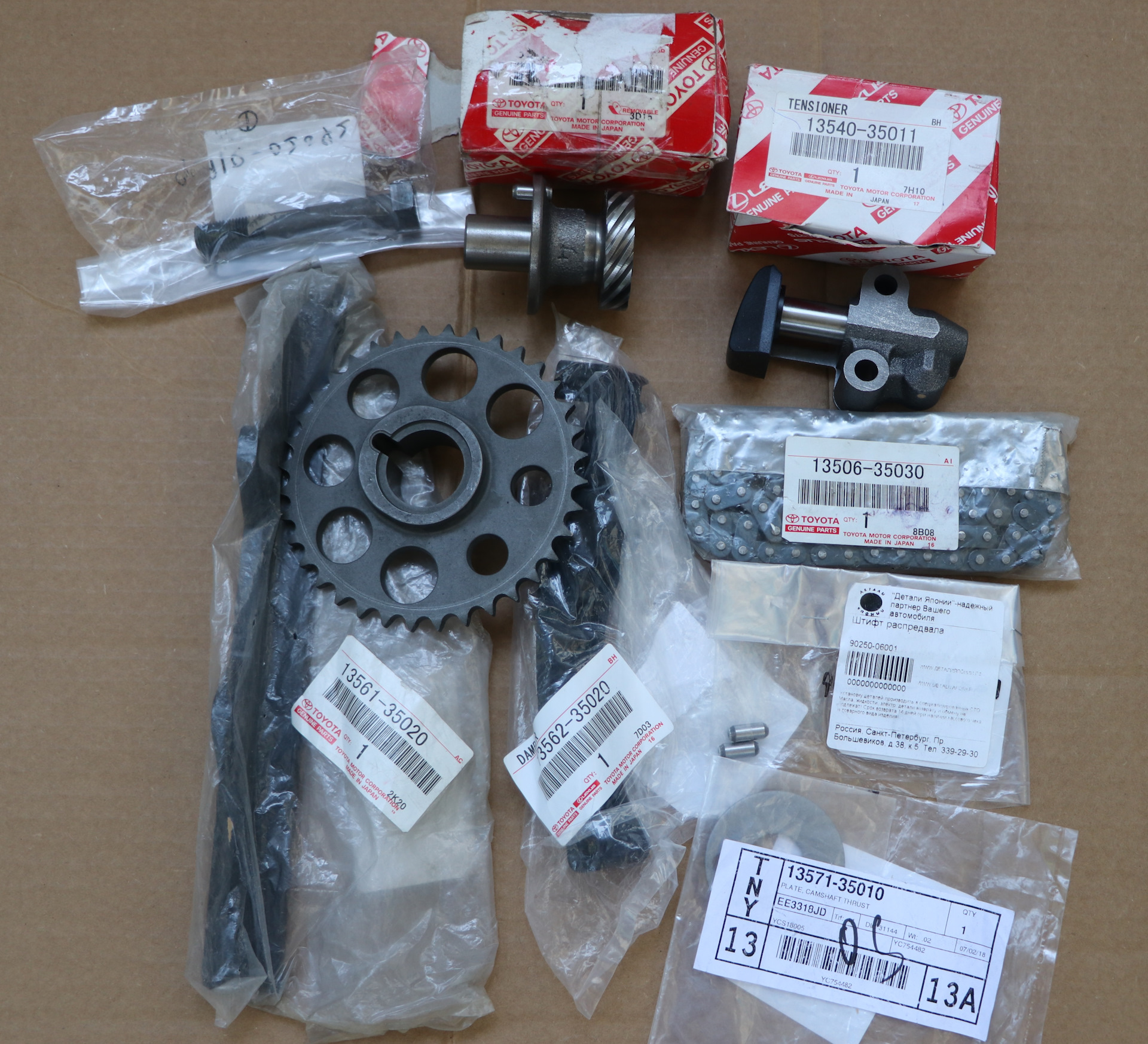 Замена цепи ГРМ ч 1 /Toyota Celica 22R 22RE 22REC Timing Kit