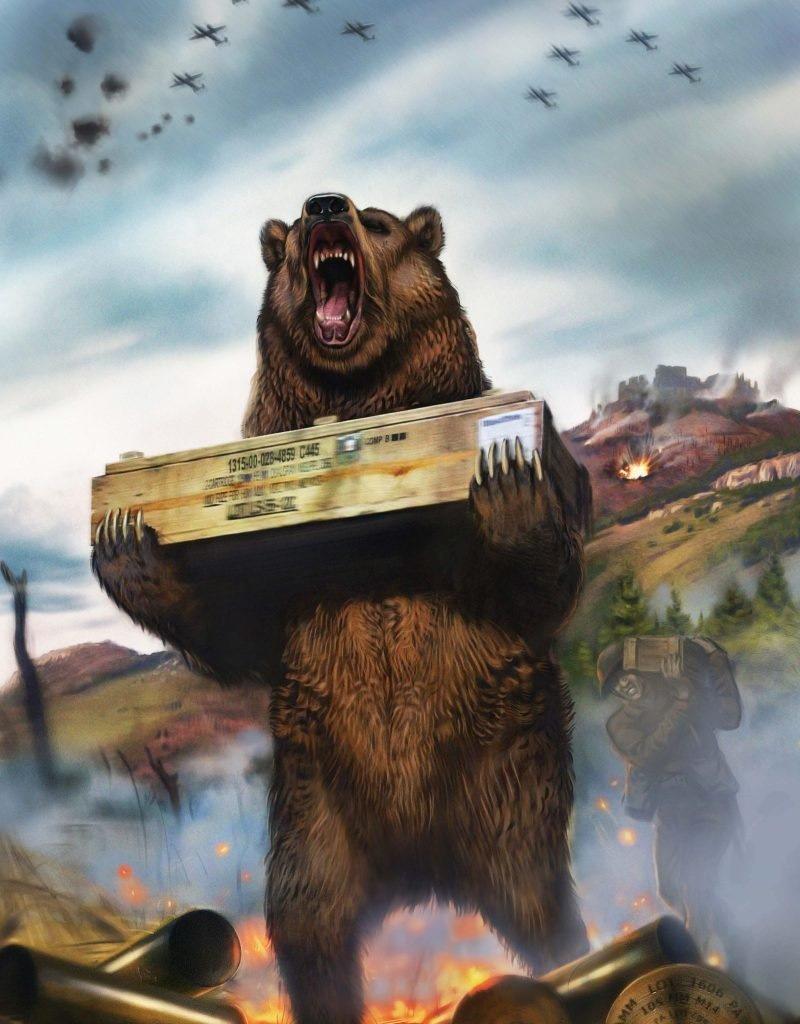живут картинки медведя с пушкой созданы
