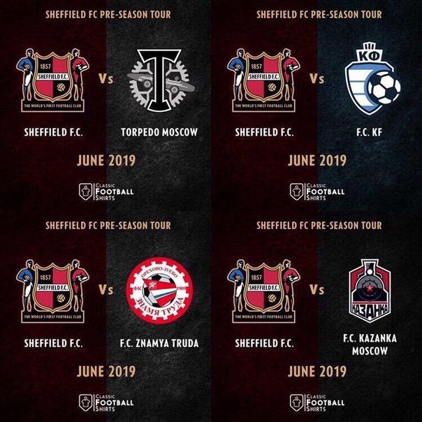 8 дивизион англии по футболу