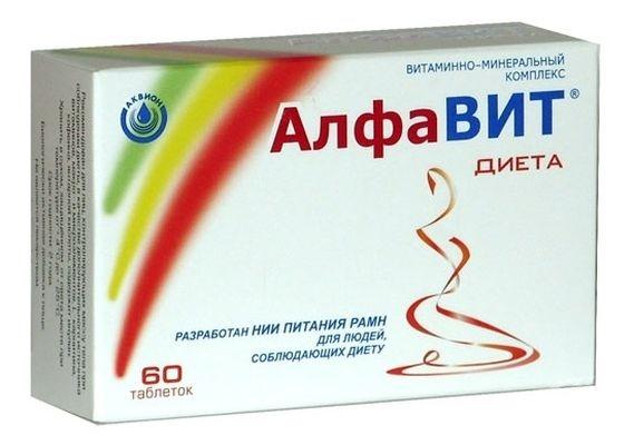 витамины алфавит для похудения отзывы