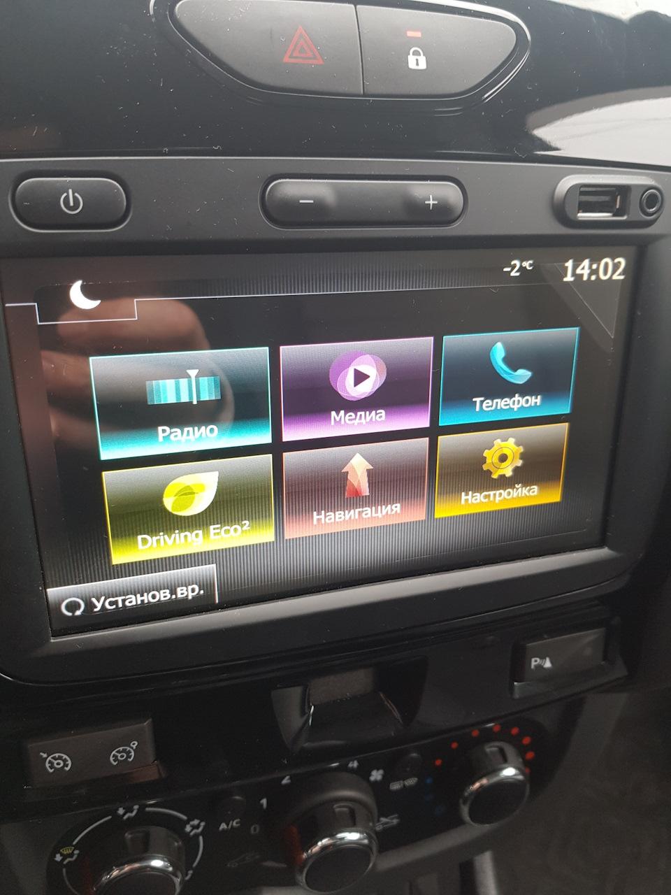 Bic и MediaNav синхронизированы — Renault Duster, 2 0 л