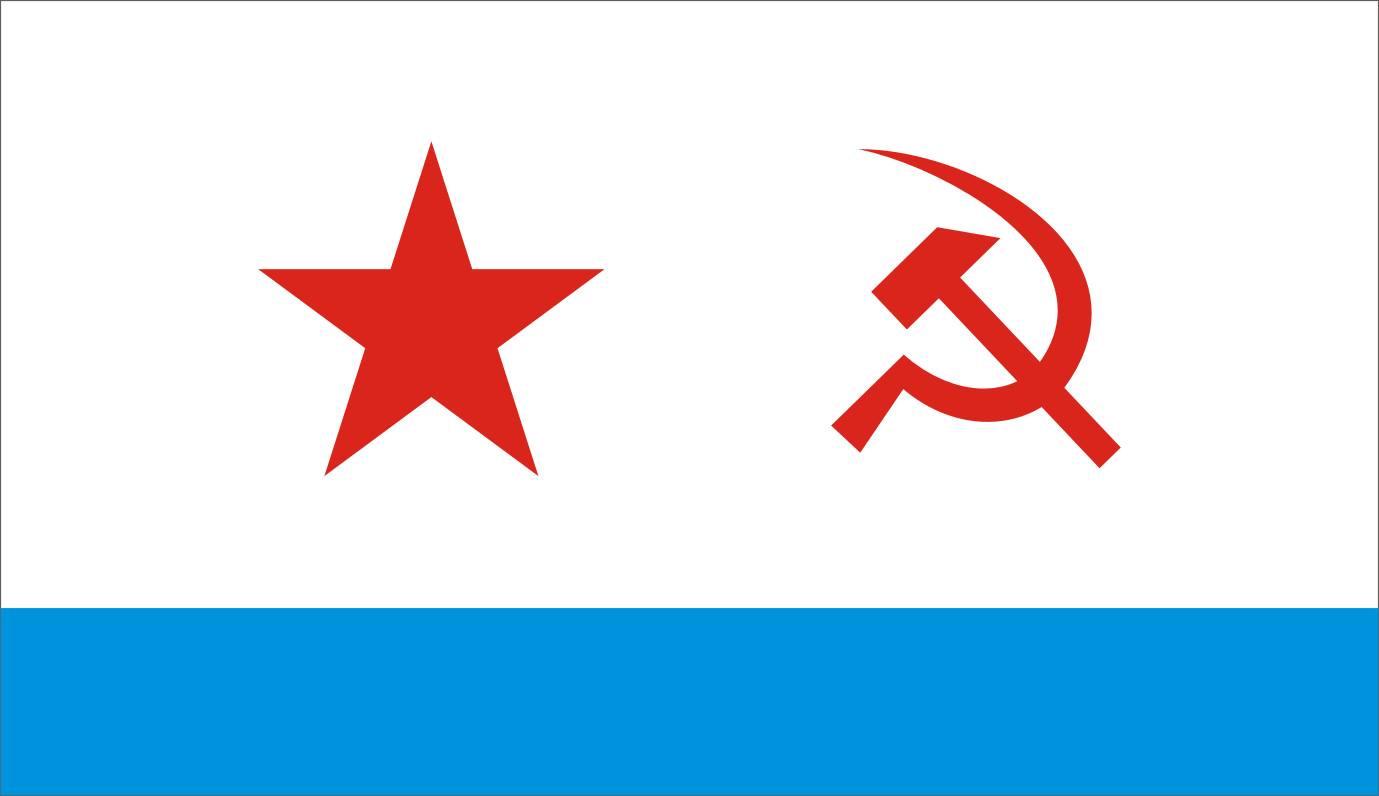 картинка флаг вмф ссср помогут