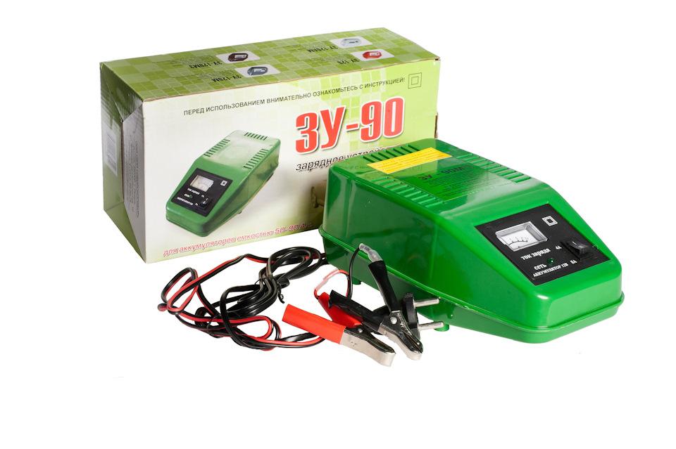 зарядное устройство для автомобильного аккумулятора бу купить