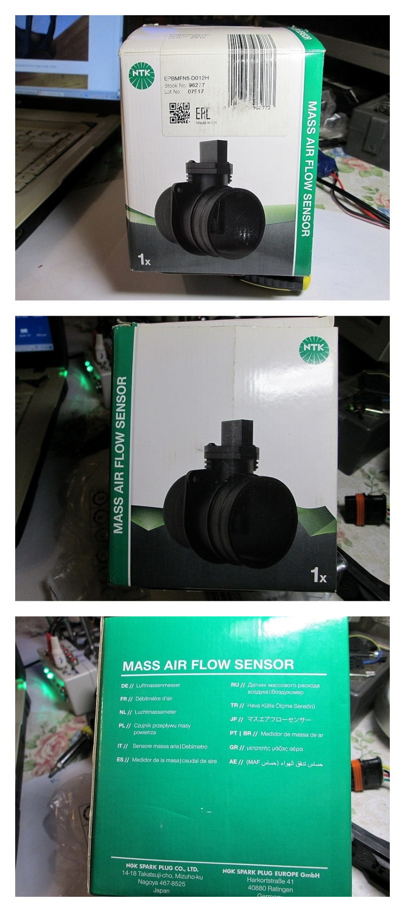 Расходомер NTK упаковка
