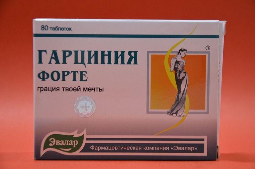 Препараты для похудения эффективные и безопасные