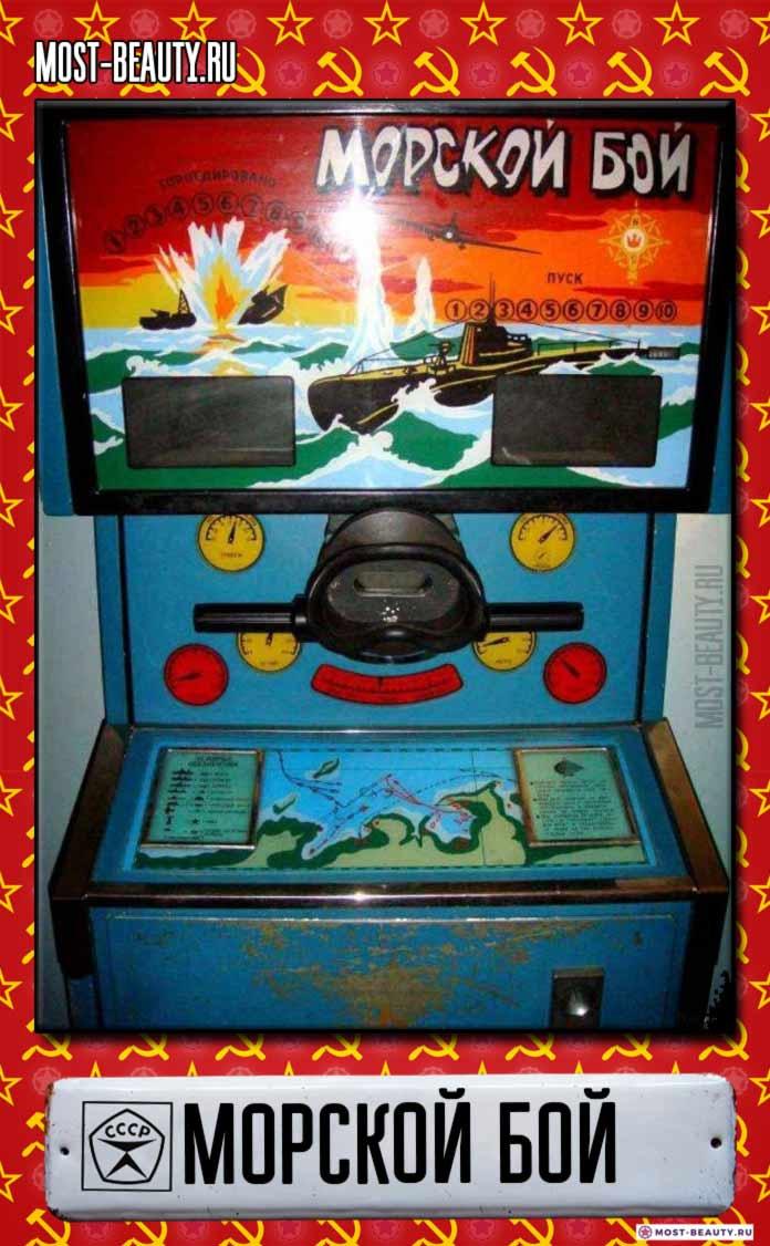 Сколько стоил сеанс игры на игровых автоматах все игровые автоматы онлайн играть бесплатно и без регистрации