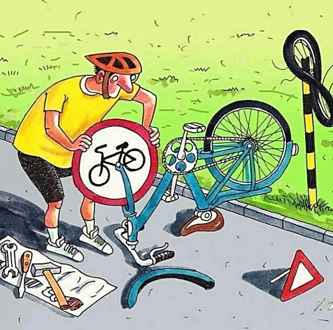 Прикольные картинки про велосипедистов с надписями