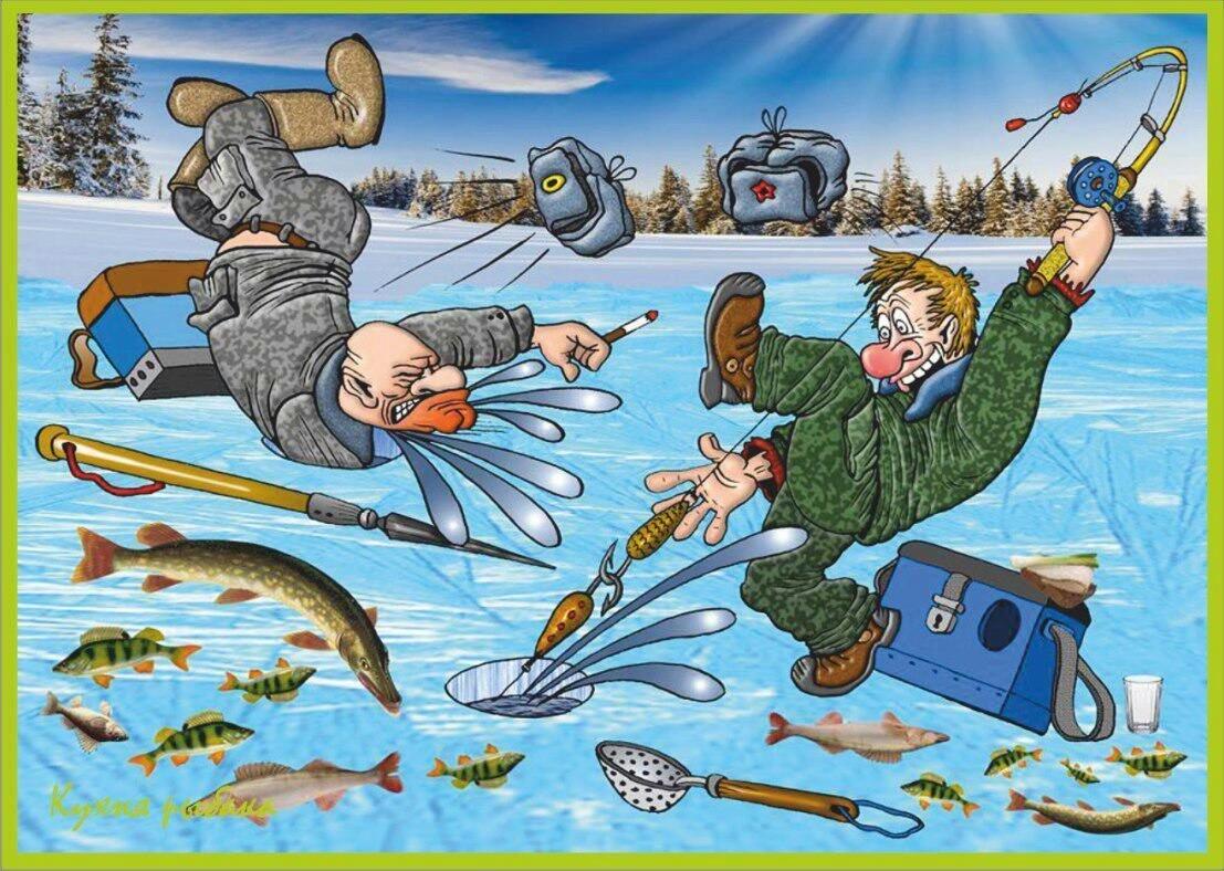 Прикольная картинка про рыбаков, поздравления