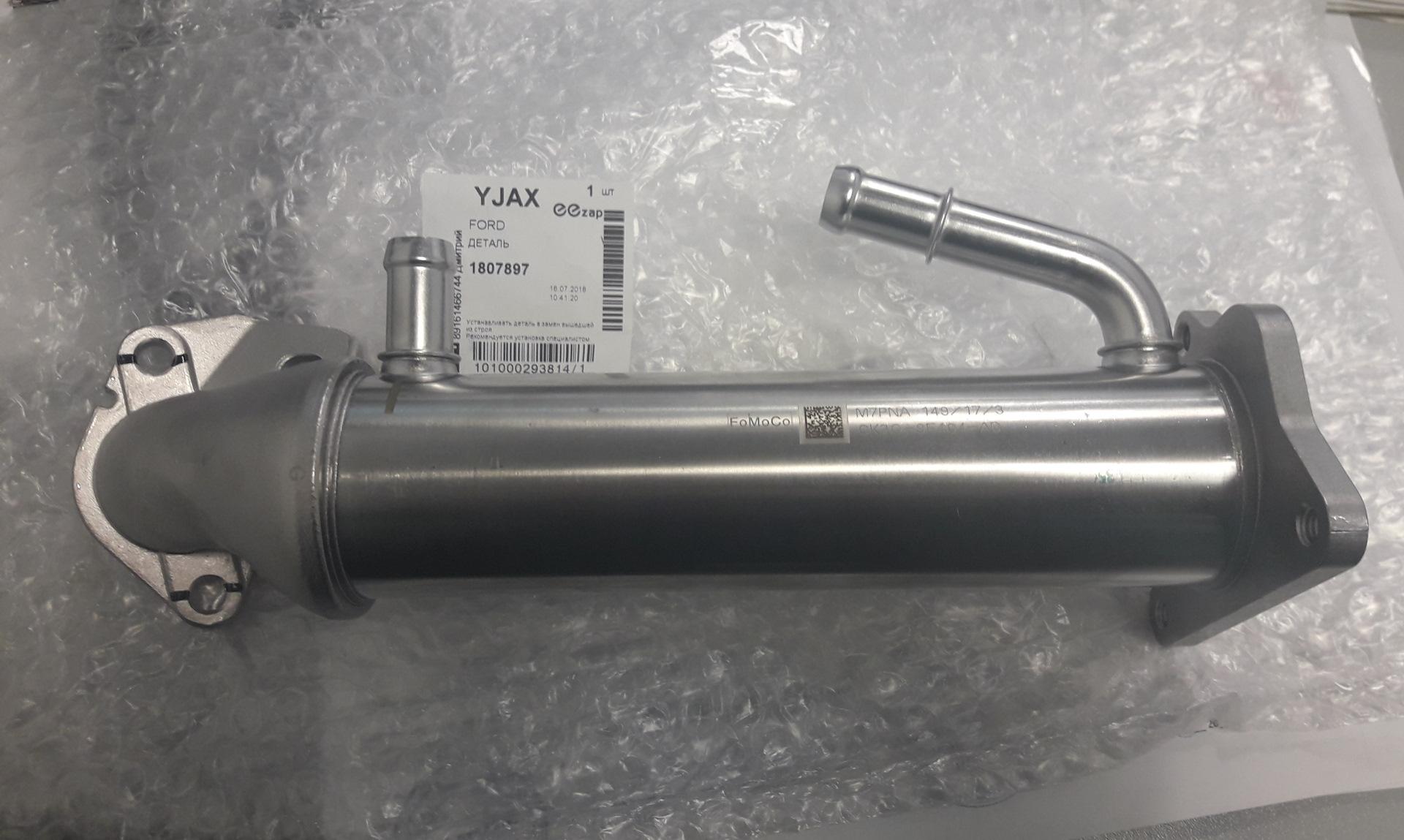 Как снять теплообменник egr Пластины теплообменника Tranter GL-205 N Озёрск