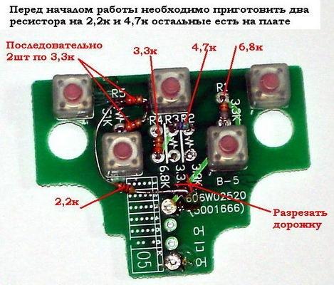X4S) проводной его схема