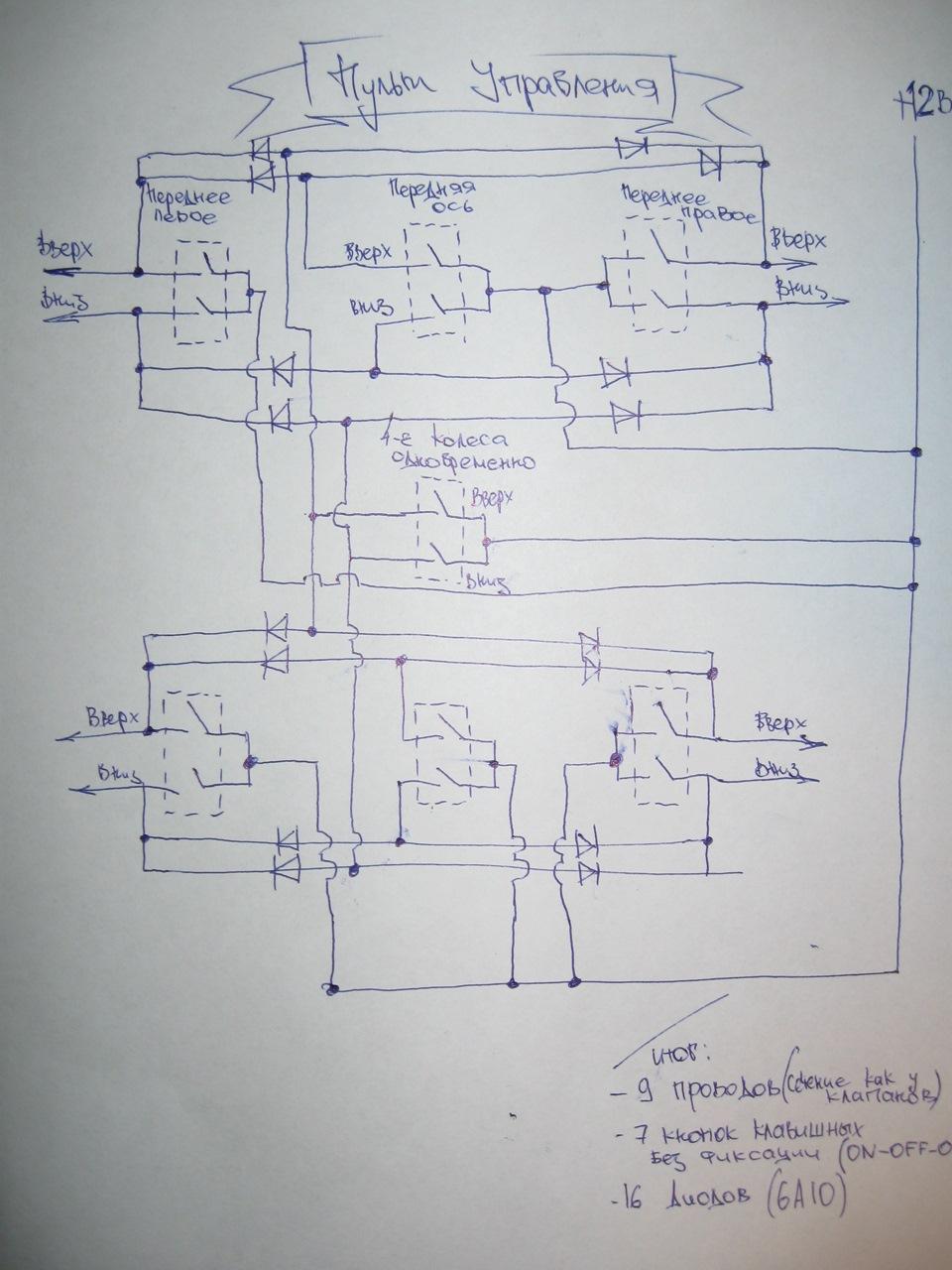 схема подключения рокерного переключателя