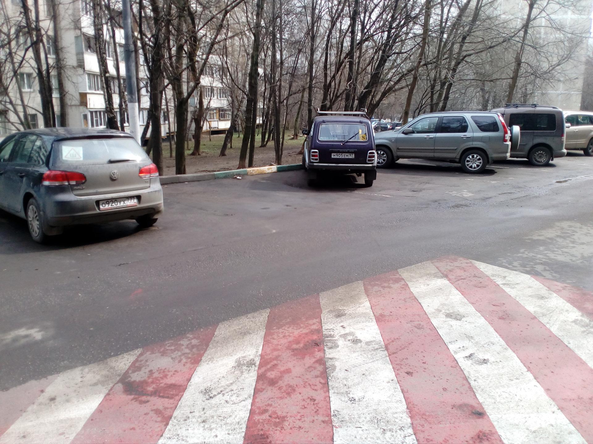 Как сделать чтобы не парковались 628